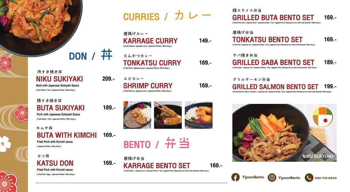 和食デリバリー「YI-POON Bentó」がスタート!