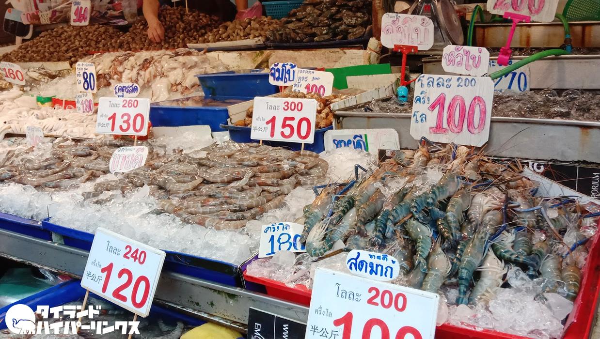 バンコク・ホワイクワン市場は2人陽性で7日間閉鎖、5月3日~9日