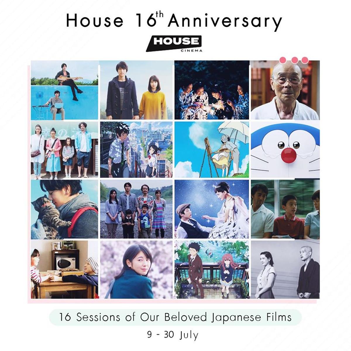 バンコクの映画館「HOUSE」、16周年記念で日本映画16作品上映