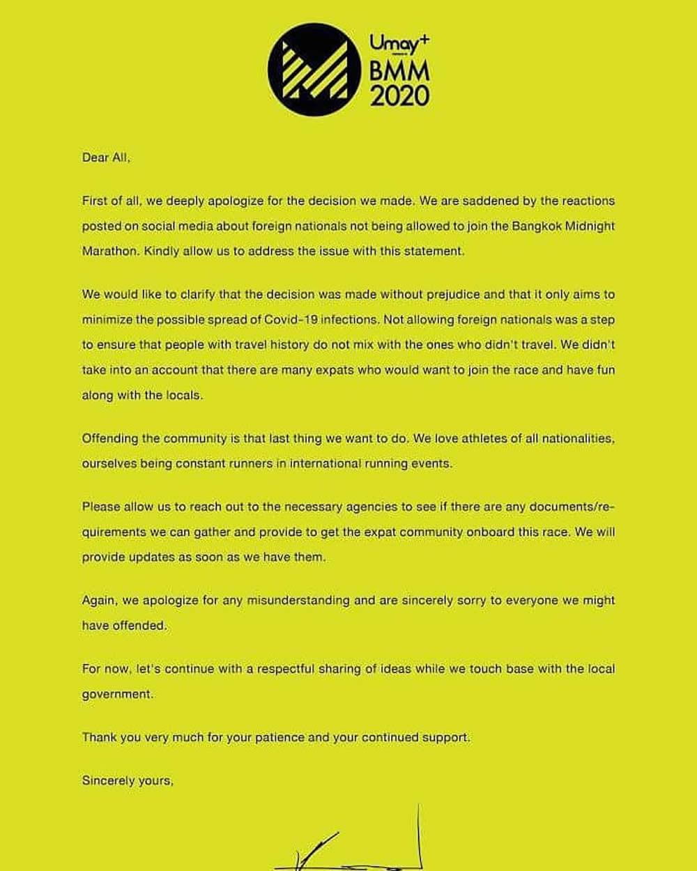 外国人排除のマラソン大会、批判を受け謝罪し参加資格を再検討