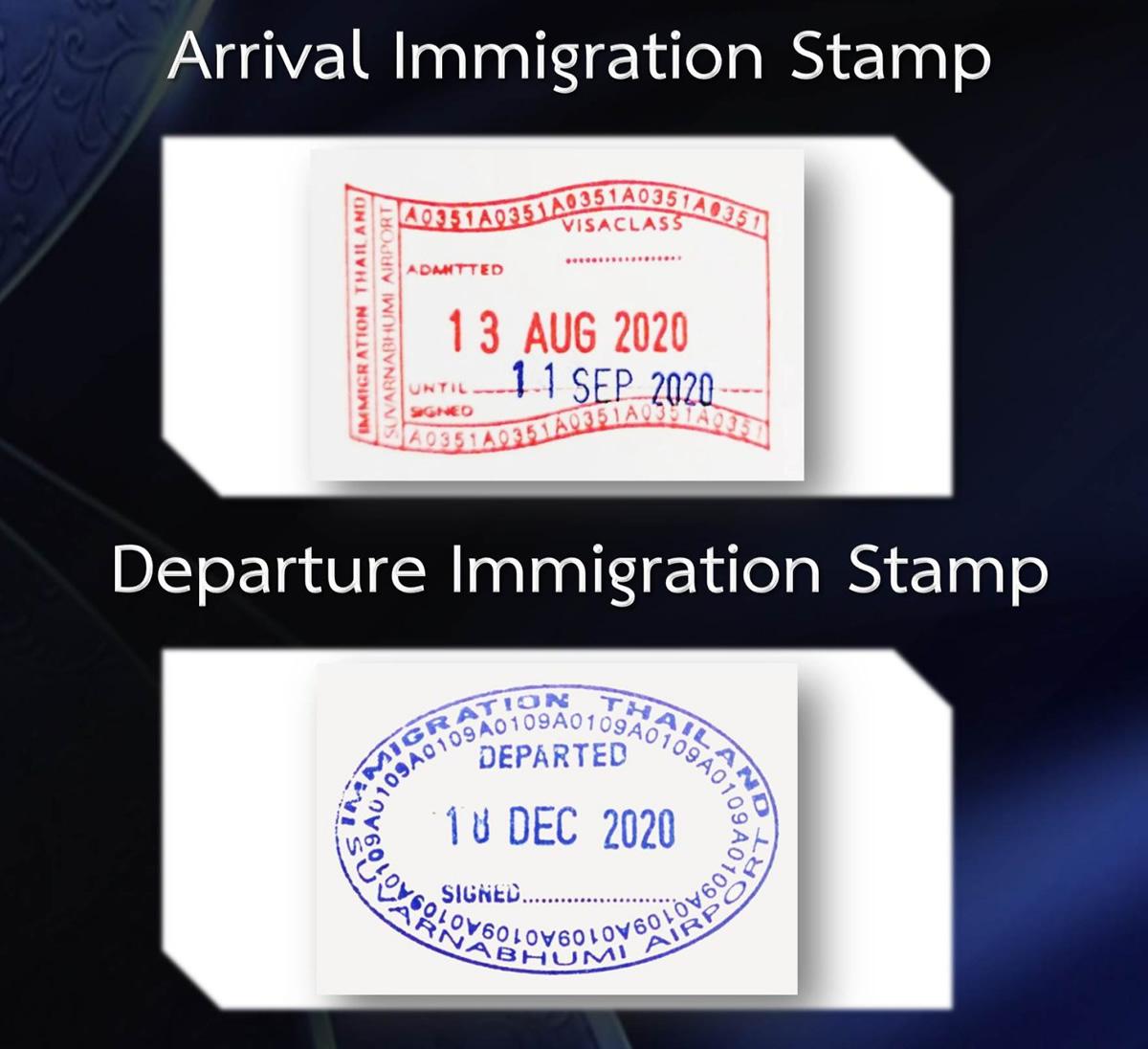 タイの出入国スタンプがデザイン変更、2020年8月13日から | タイランド ...