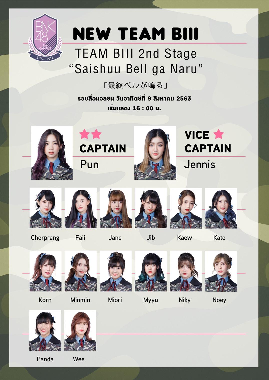 BNK48 Team BIII 劇場公演「最終ベルが鳴る」写真レポート