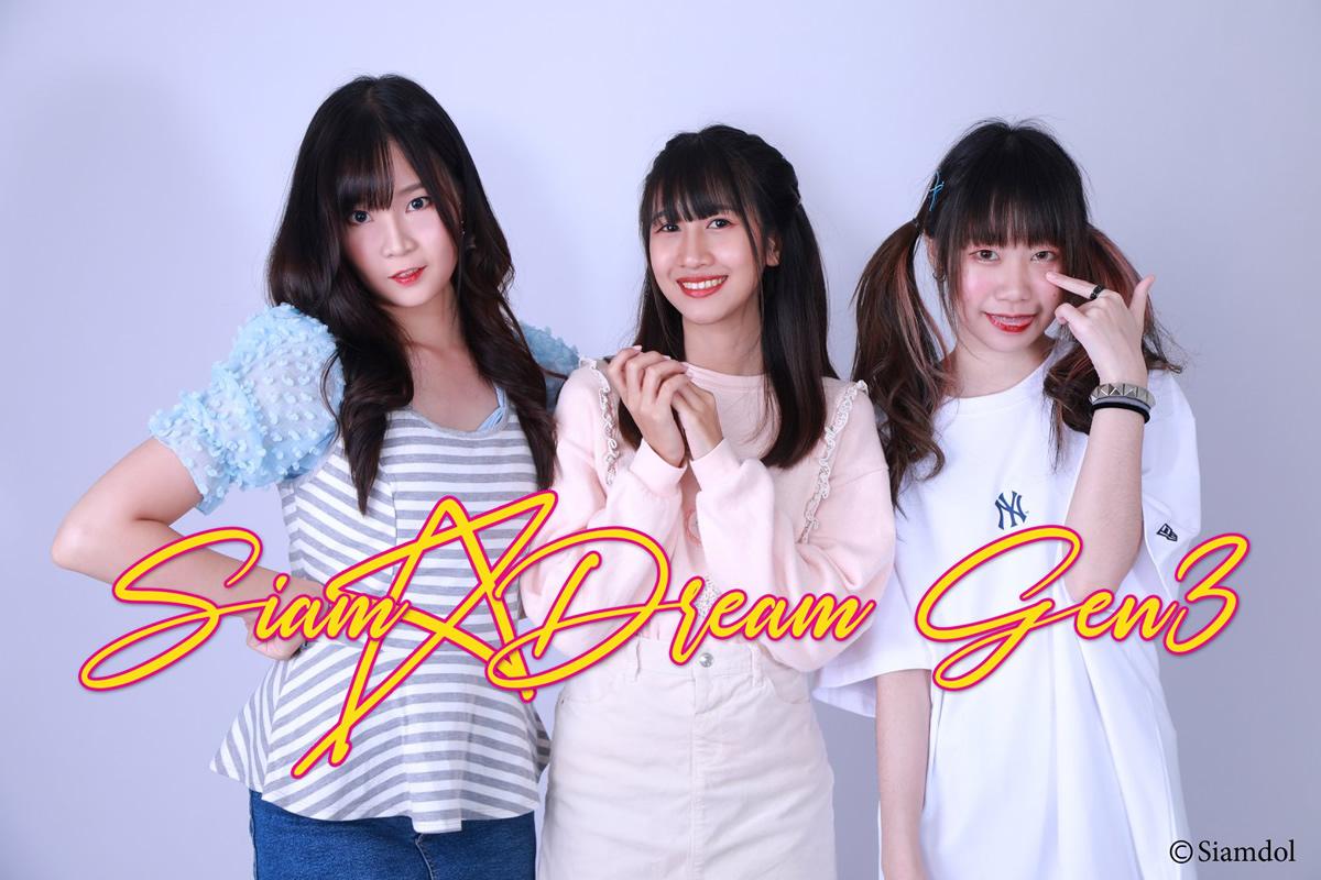 Siam☆Dreamに新メンバー3人が加入~ミホ・ミサカ・ミュージック