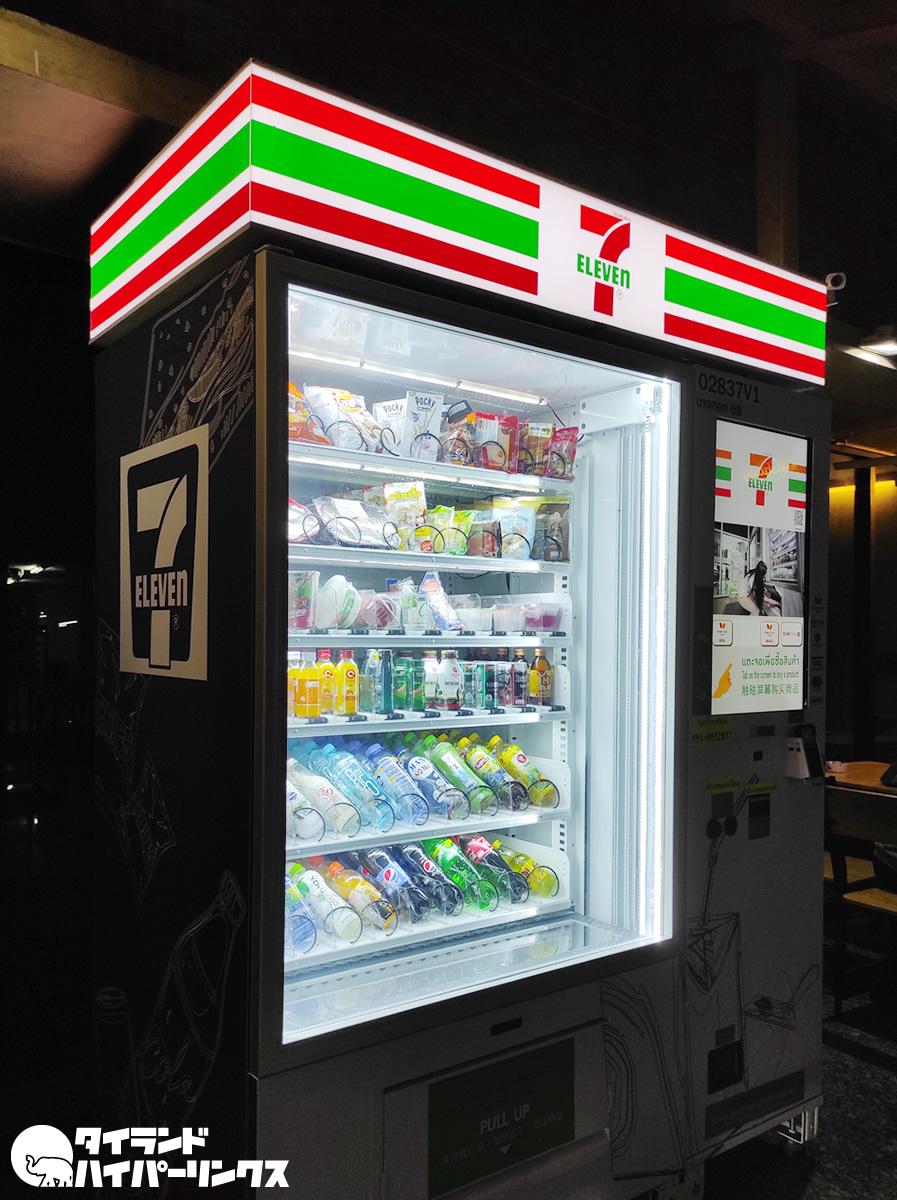 セブンイレブンの自動販売機、または自動販売機のセブンイレブン