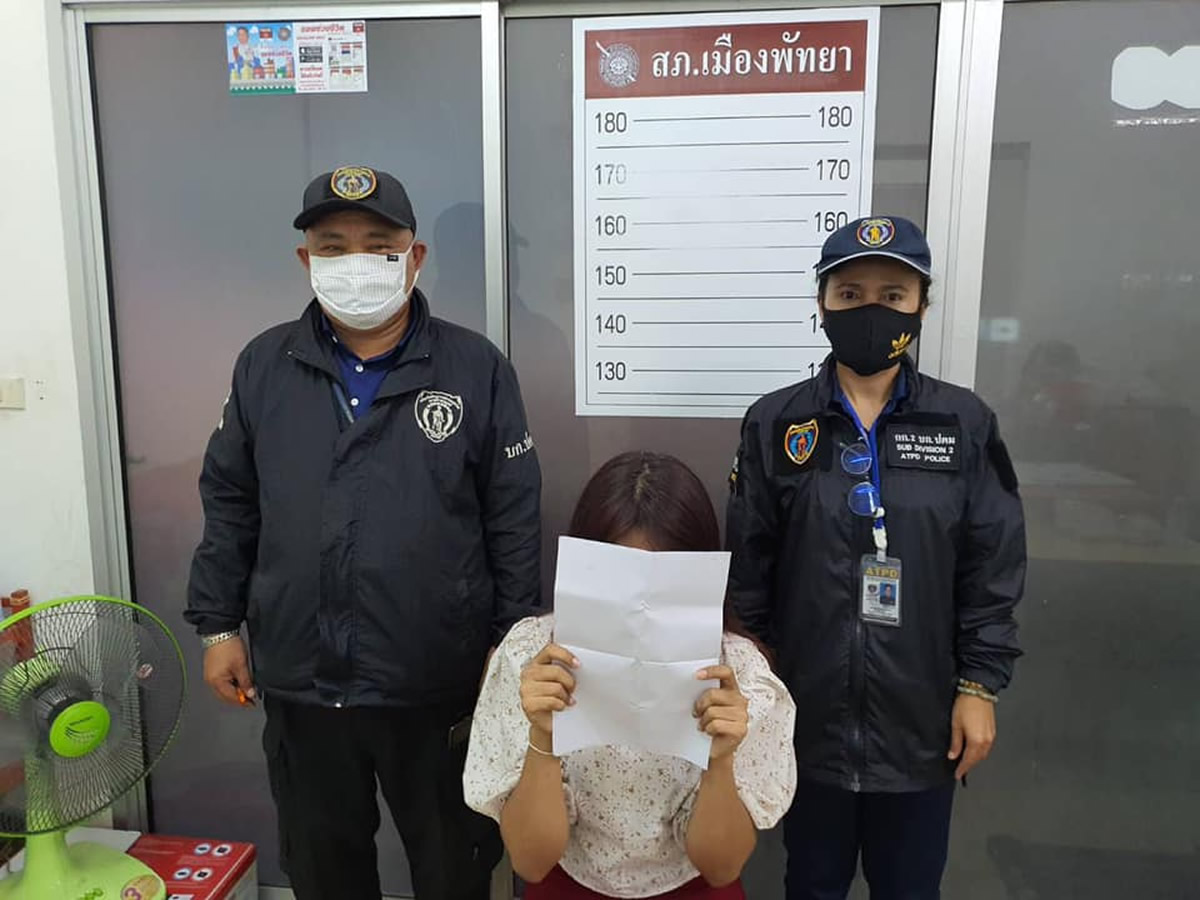未成年少女に売春させ女を人身売買容疑で逮捕