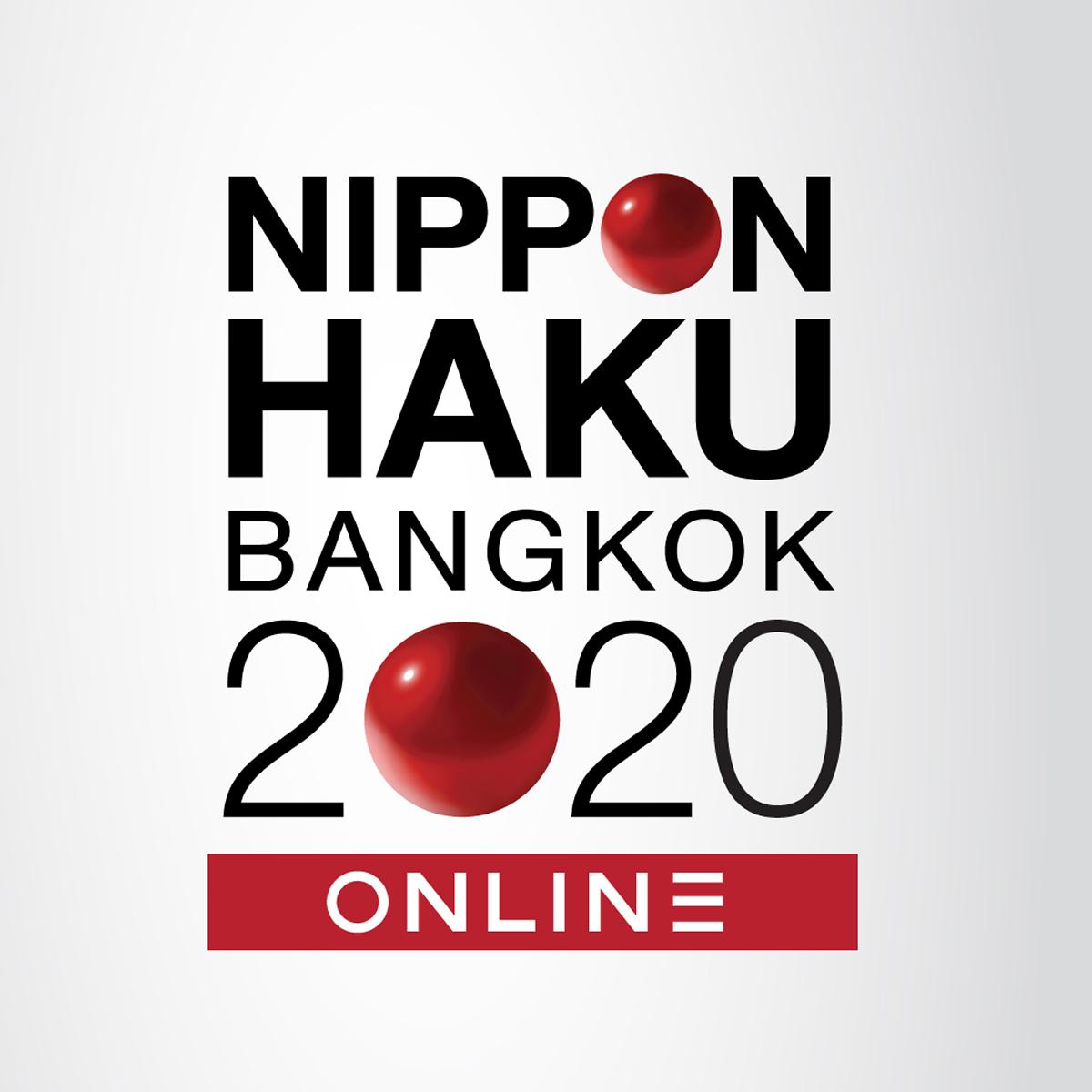 「バンコク日本博2020オンライン」が開幕