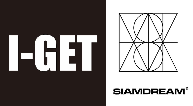 I-GETとSiamdolが提携!Siam☆DreamがI-GET姉妹グループ入り!