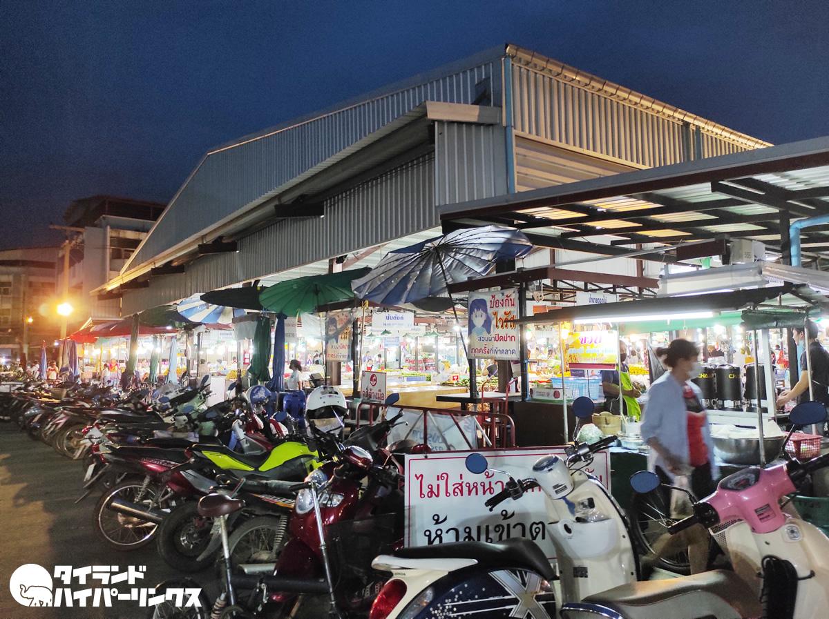 ラーチャパサドゥ市場 ตลาดราชพัสดุ Ratcha PhatsaduMarket