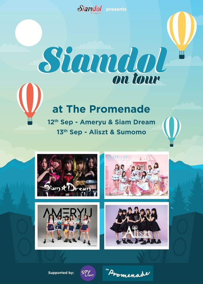 『Siamdol on tour』開催、Siam☆Dream・AMERYU・Sumomo・Alisztが無料ライブ