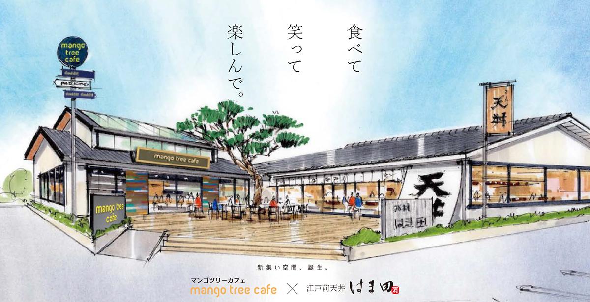 タイ料理専門店と天丼専門店の複合型レストラン、さいたま市でオープン