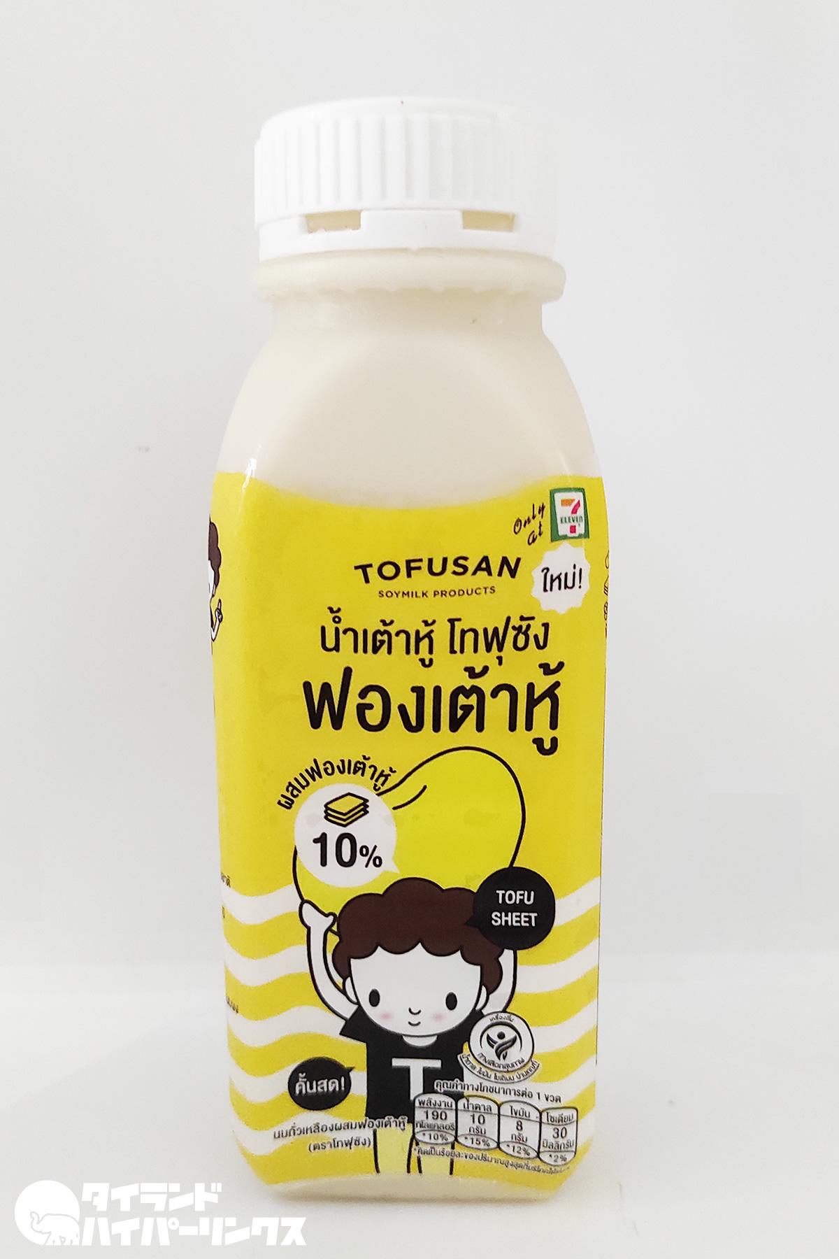 「TOFUSAN」ゆば入り豆乳、ほんのり甘め