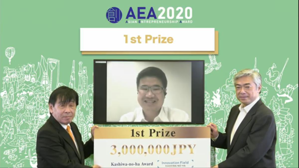 タイのEden Agritech Co., Ltd.が優勝、「アジア・アントレプレナーシップ・アワード 2020」