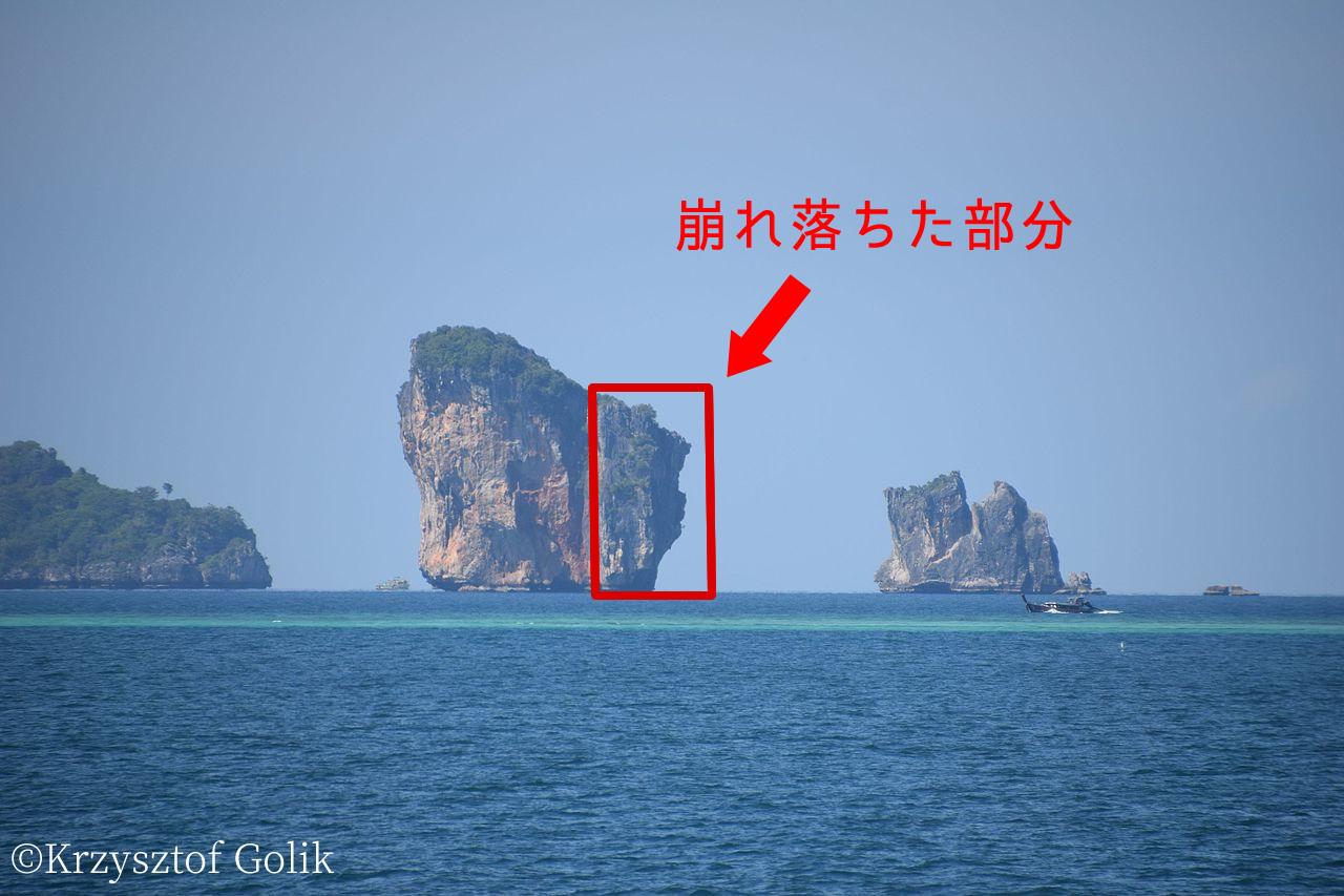 崩れ落ちたタル島(ウライ島)のエリアを2年間封鎖