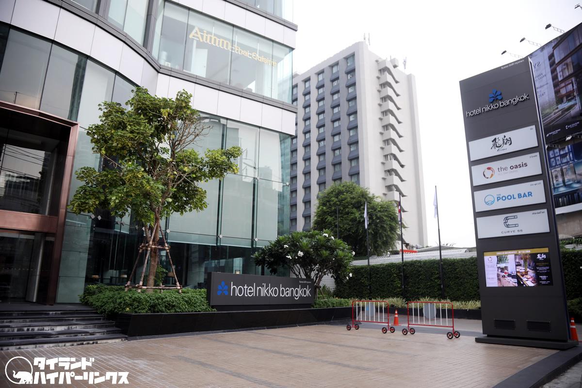 「ニッコー・バンコク」は日本の心が詰まった5つ星ホテル、「飛翔」のお得な本格和食ブッフェも<PR>