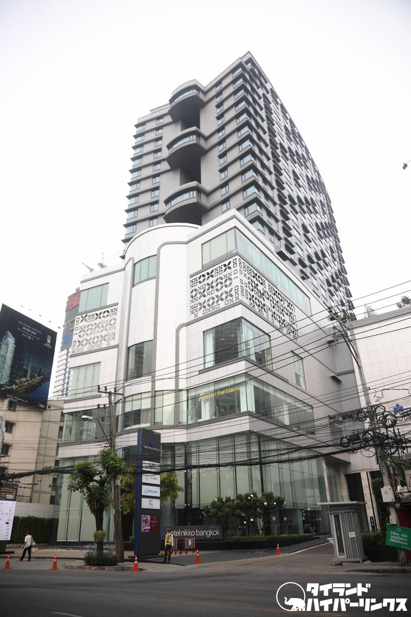 ホテル・ニッコー・バンコク(Hotel Nikko Bangkok)