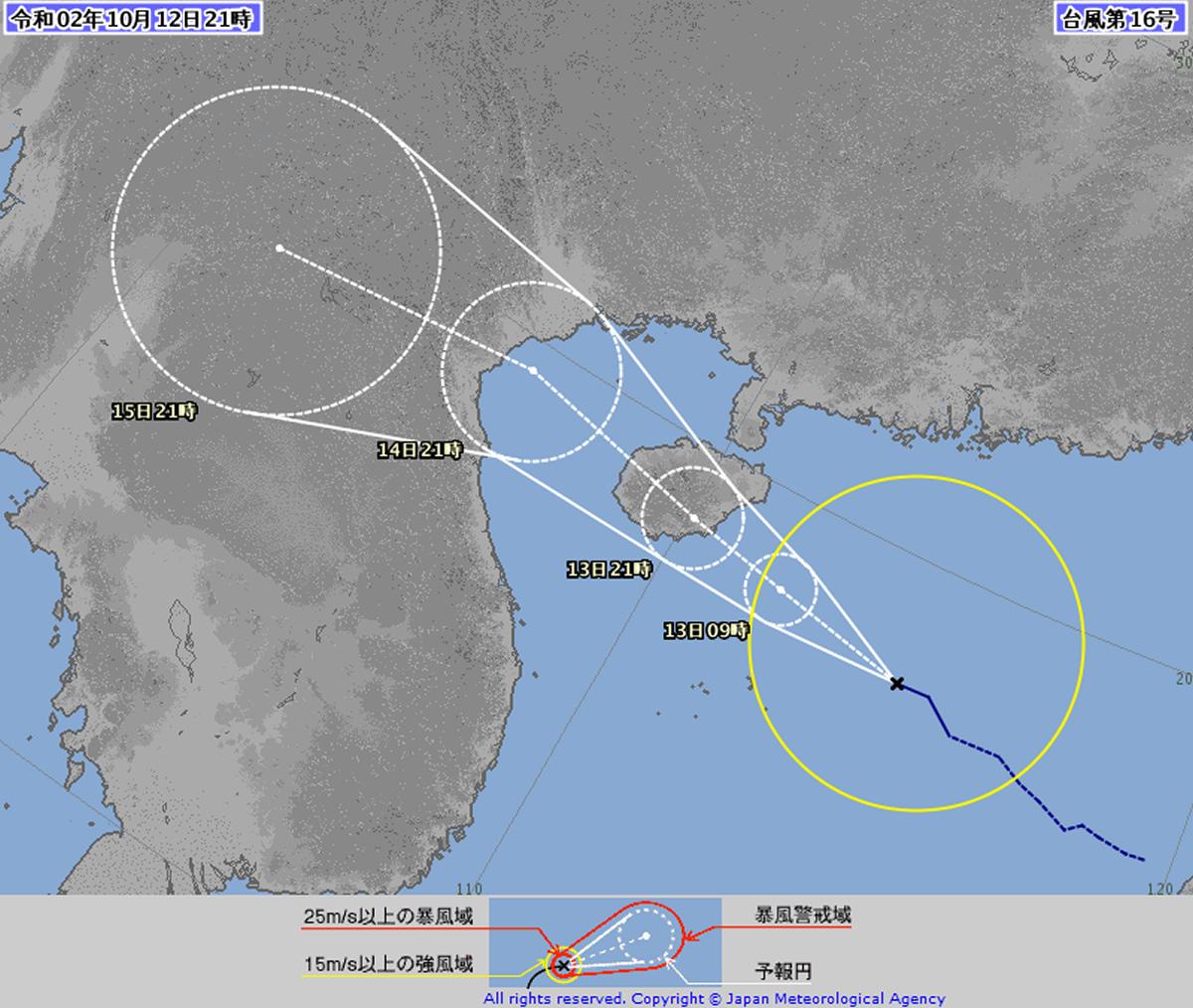 台風16号「ナンカー」発生、タイ東部と東北部で悪天候の可能性