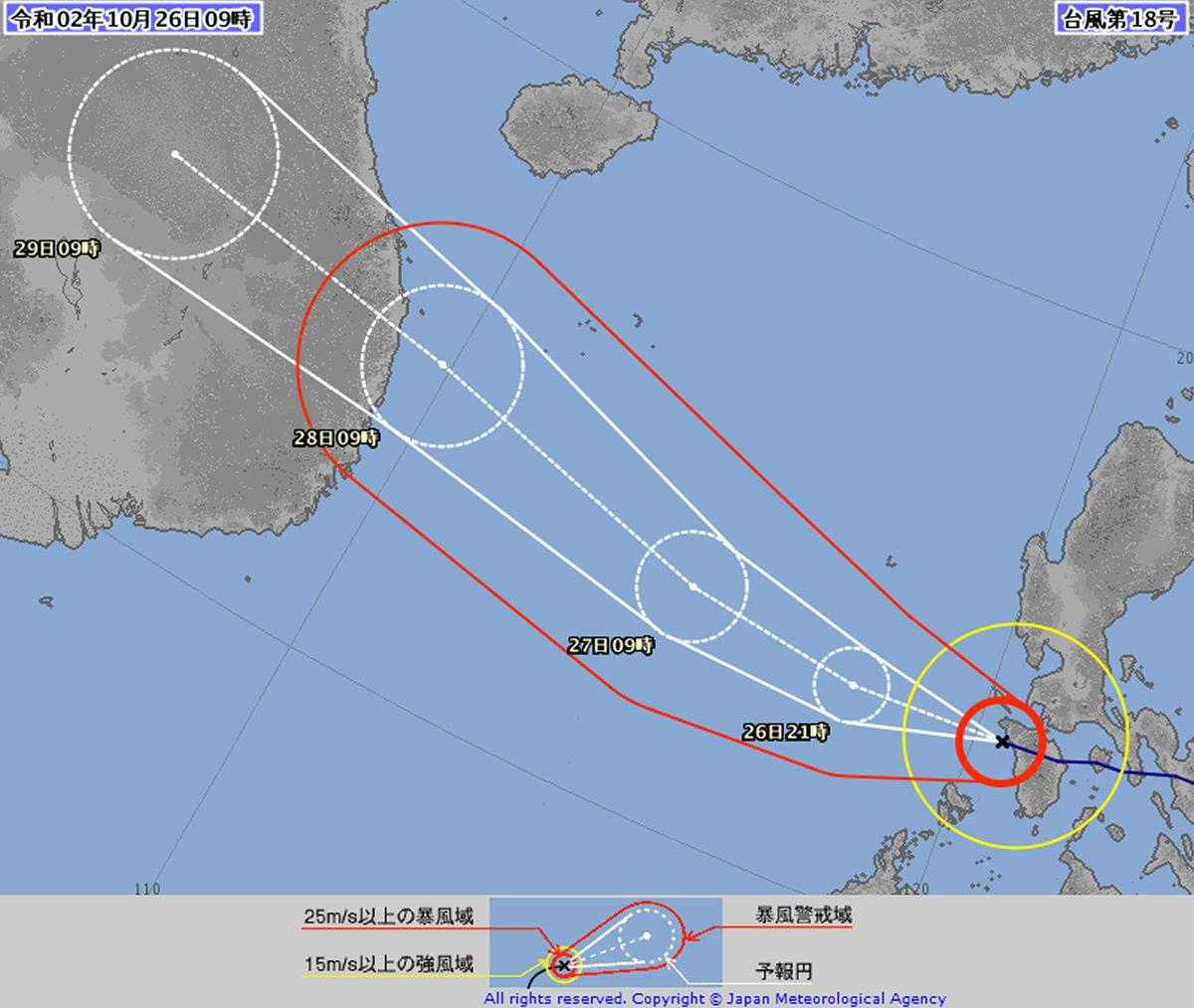 台風18号「モラヴェ」発生、ベトナム・タイ方面へ
