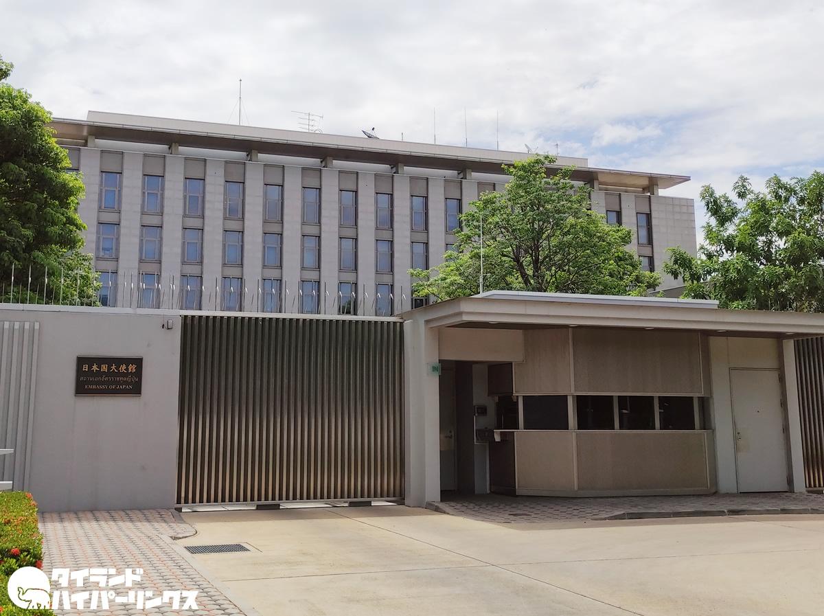 在タイ日本国大使館職員が新型コロナに感染、梨田大使を3人目