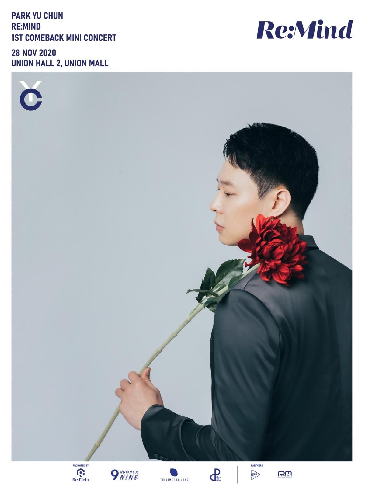 コンサートのため韓国人歌手パク・ユチョン(元JYJ)がタイ入国、マスク未着用で批判殺到は誤解