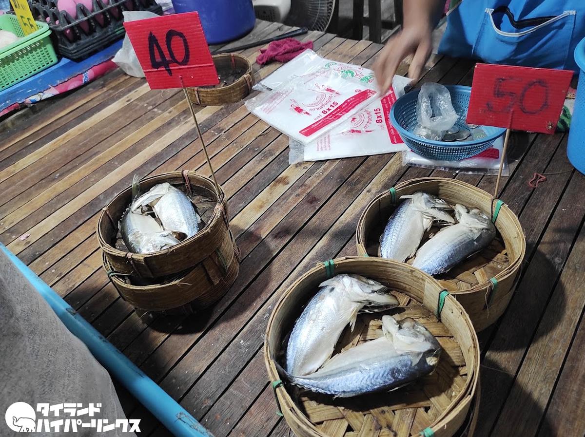 タイ人が大好きな魚「プラートゥー」、安いのに味は一級品!