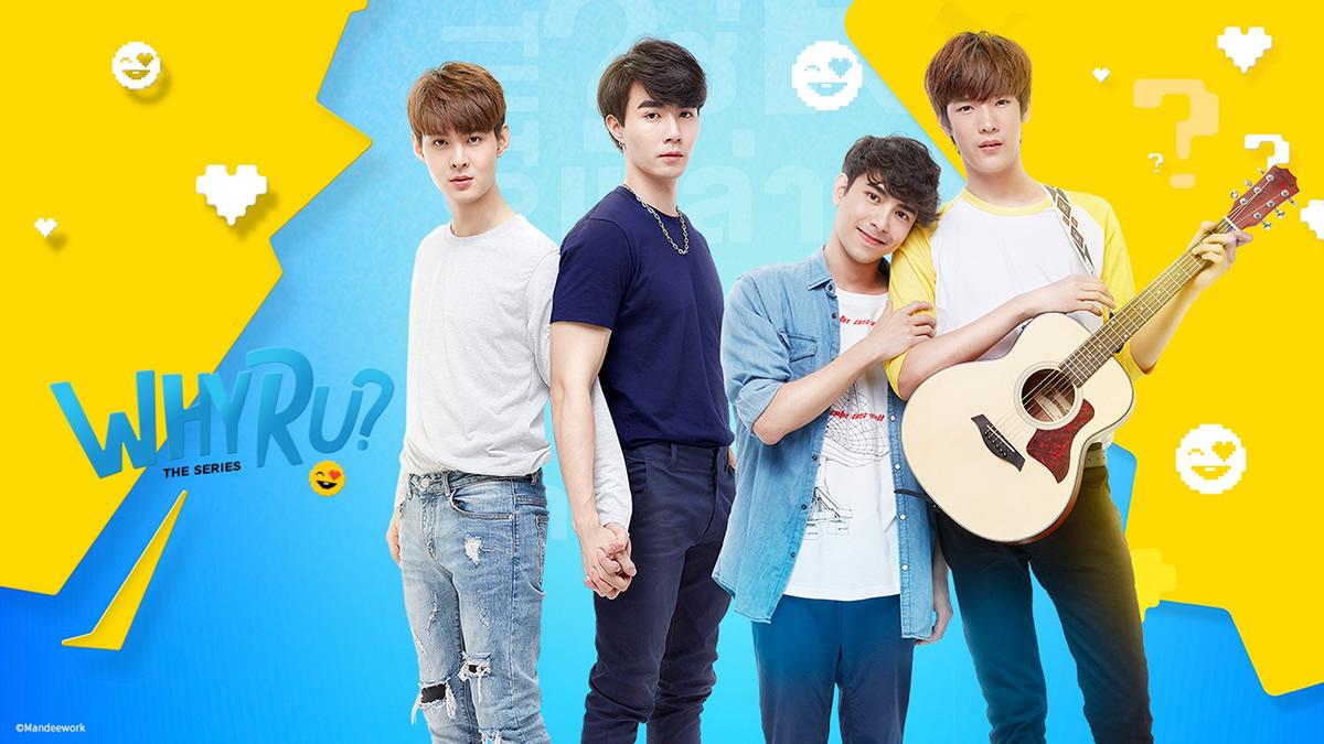 人気タイBLドラマ「WHY R U?」、本日11月18日12時よりU-NEXTで独占配信スタート