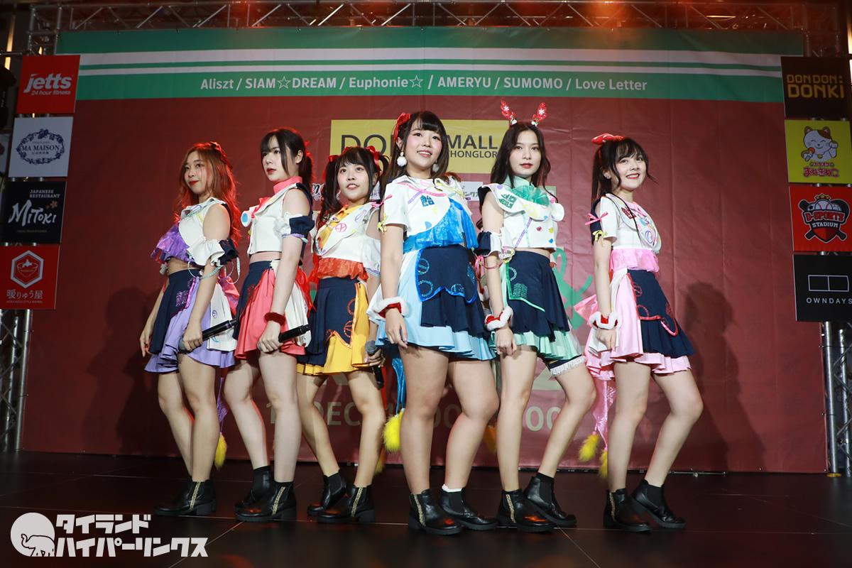 タイのアイドルグループ「AMERYU(飴龍)」が解散