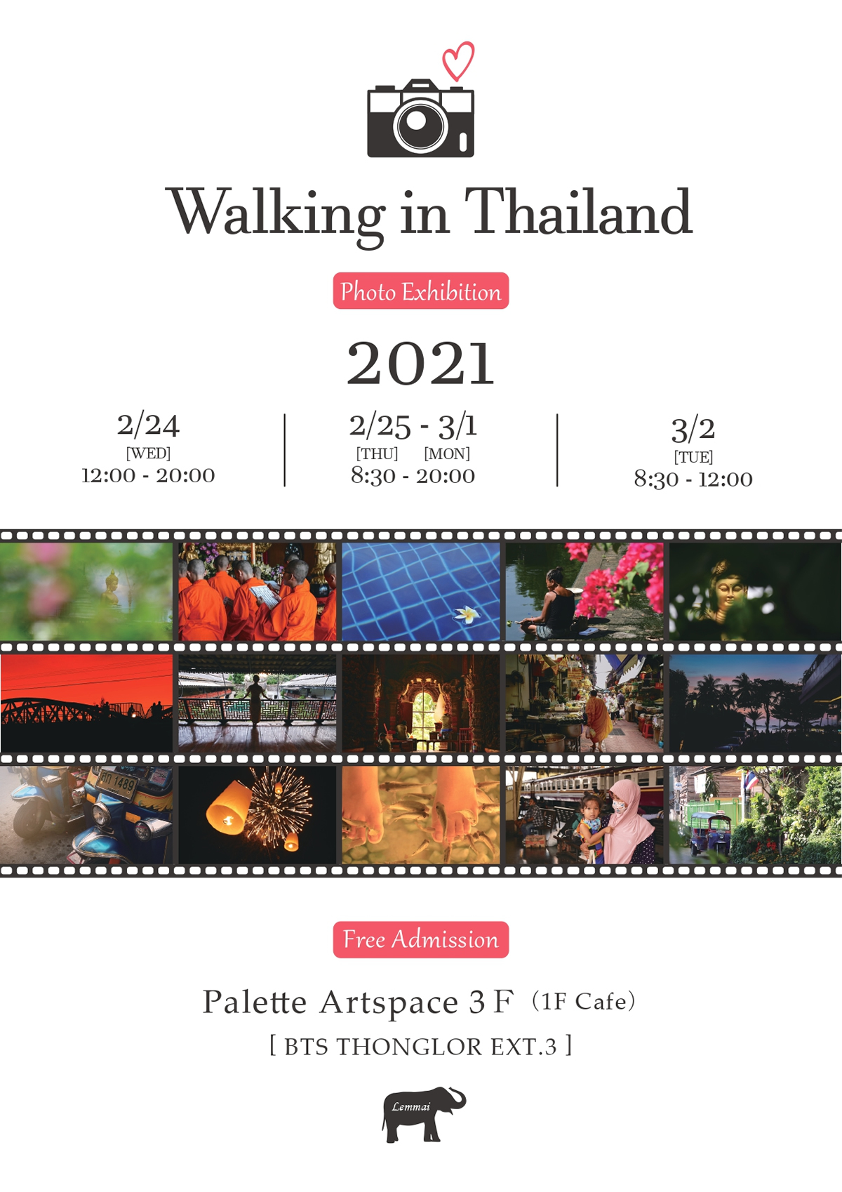 「Walking in Thailand」