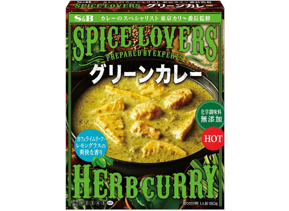 エスビー食品「SPICE LOVERS グリーンカレー HOT」発売、東京カリ~番長監修
