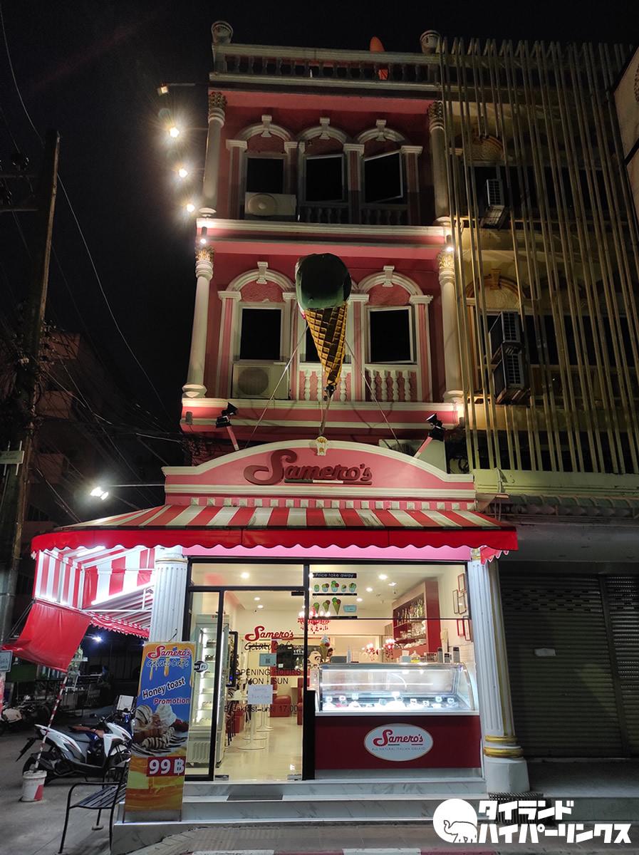 プーケットのメイド喫茶風イタリアンジェラート店「Samero's」