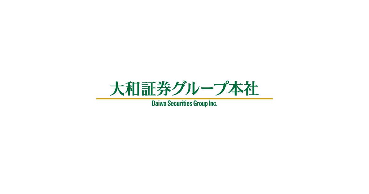 大和証券グループ本社、タイで合弁会社設立へ