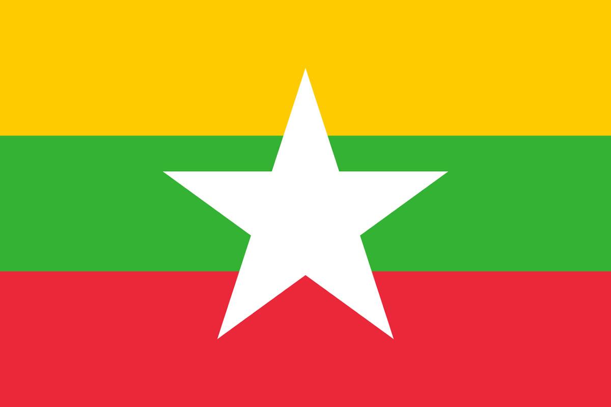 バンコク・ミャンマー大使館前で政治集会、アウン・サン・スー・チー氏拘束に抗議