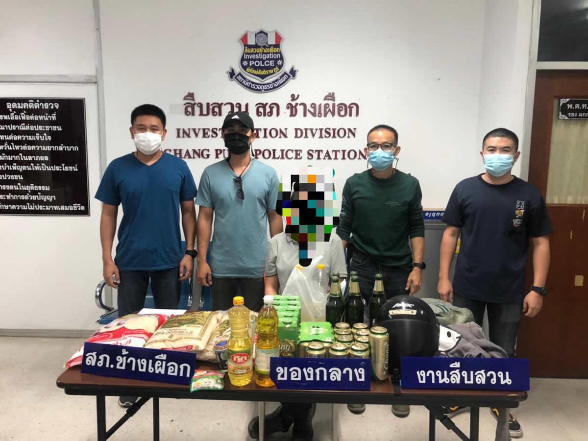 チェンマイの女を植物油2本の万引きで逮捕、余罪100件か
