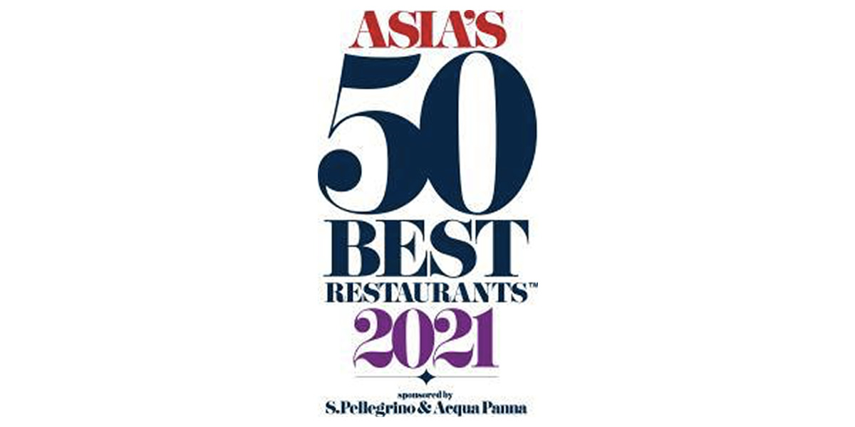 2021年版「アジアのベストレストラン50」、タイから「Le Du」「Gaggan Anand」など6店