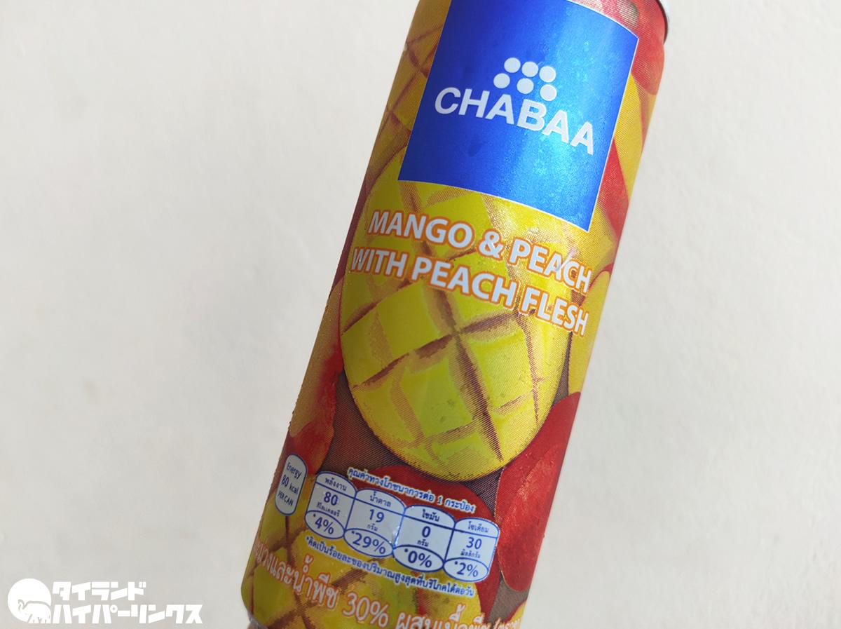 CHABAAのジュース、マンゴーと桃が夢の共演で果肉入り!リピート決定!