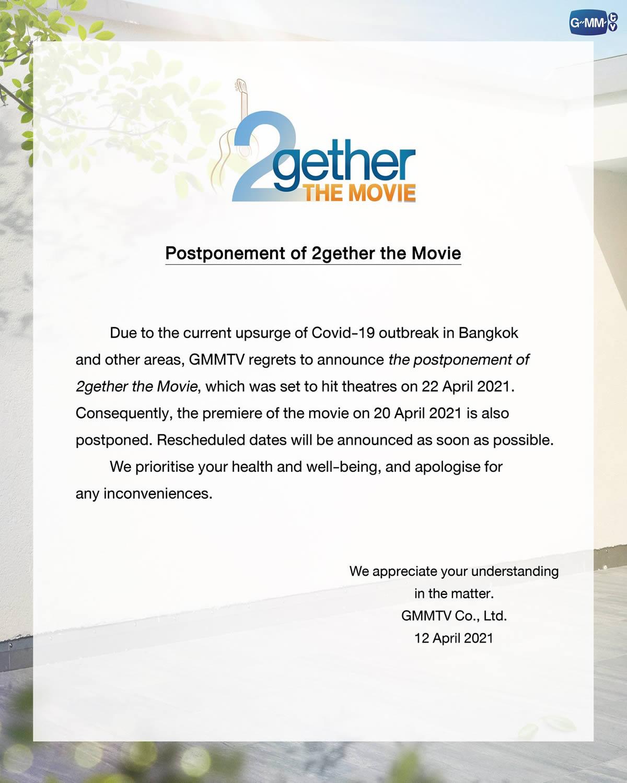 「2gether THE MOVIE」タイでの公開延期、新型コロナ拡大で