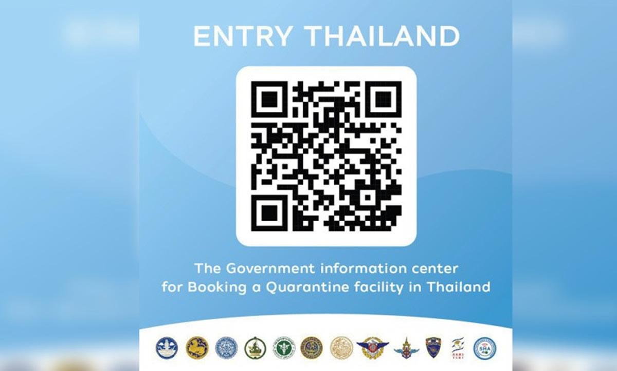 タイは外国人受け入れ準備!ワクチン接種済み外国人旅行者向け「Entry Thailand」オンライン情報センター開設