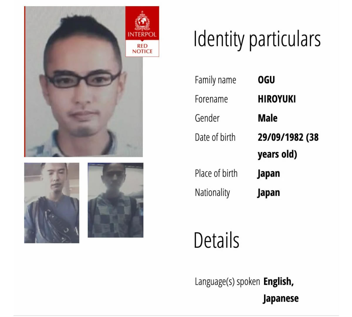 ノルウェー人女性を殺害したとされる尾久宏幸容疑者は今もタイで自由に暮らしている?