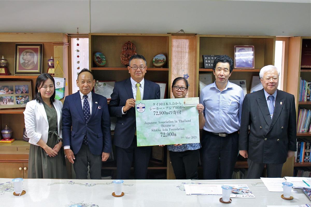 2020年度タイ国日本人会チャリティー基金より総額91万バーツをタイの9団体へ寄付