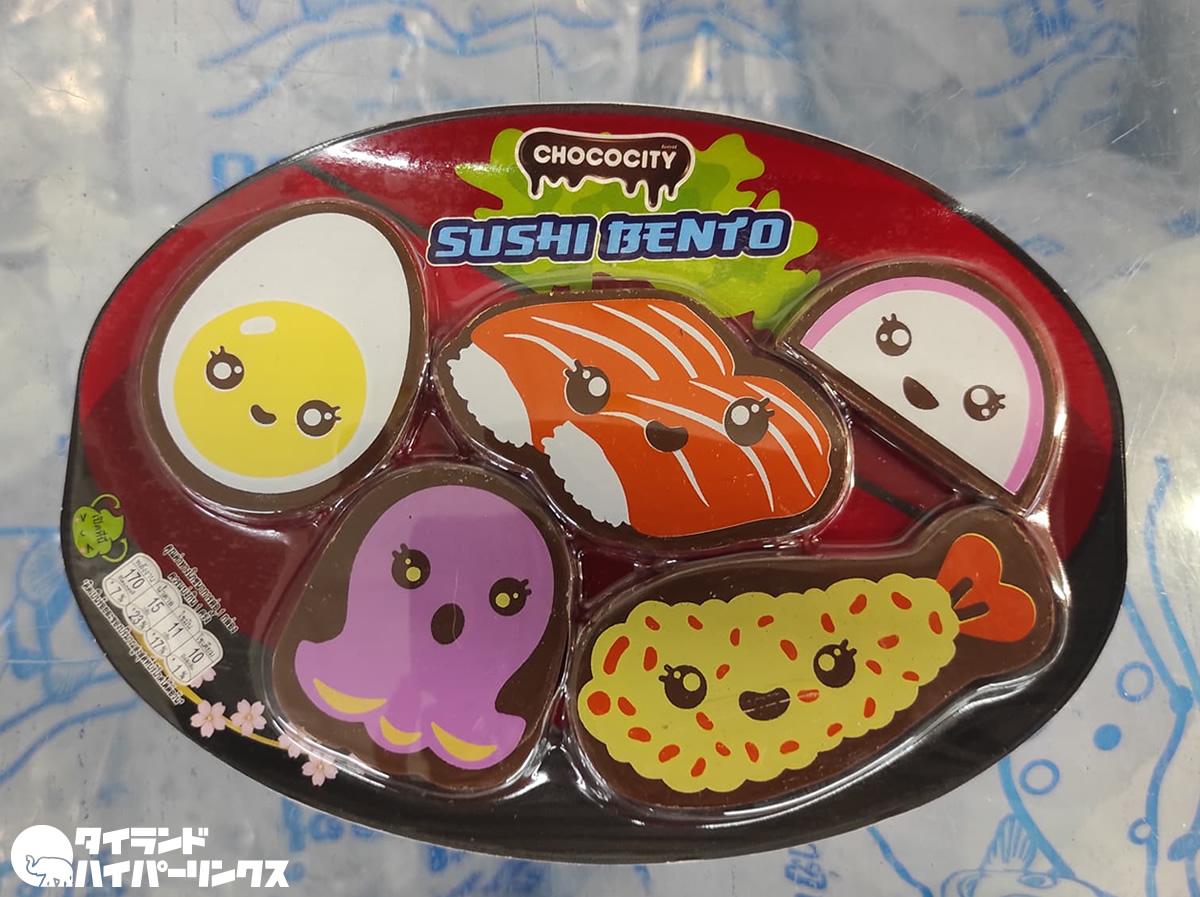 甘くて美味しい「SUSHI BENTO」は寿司2貫