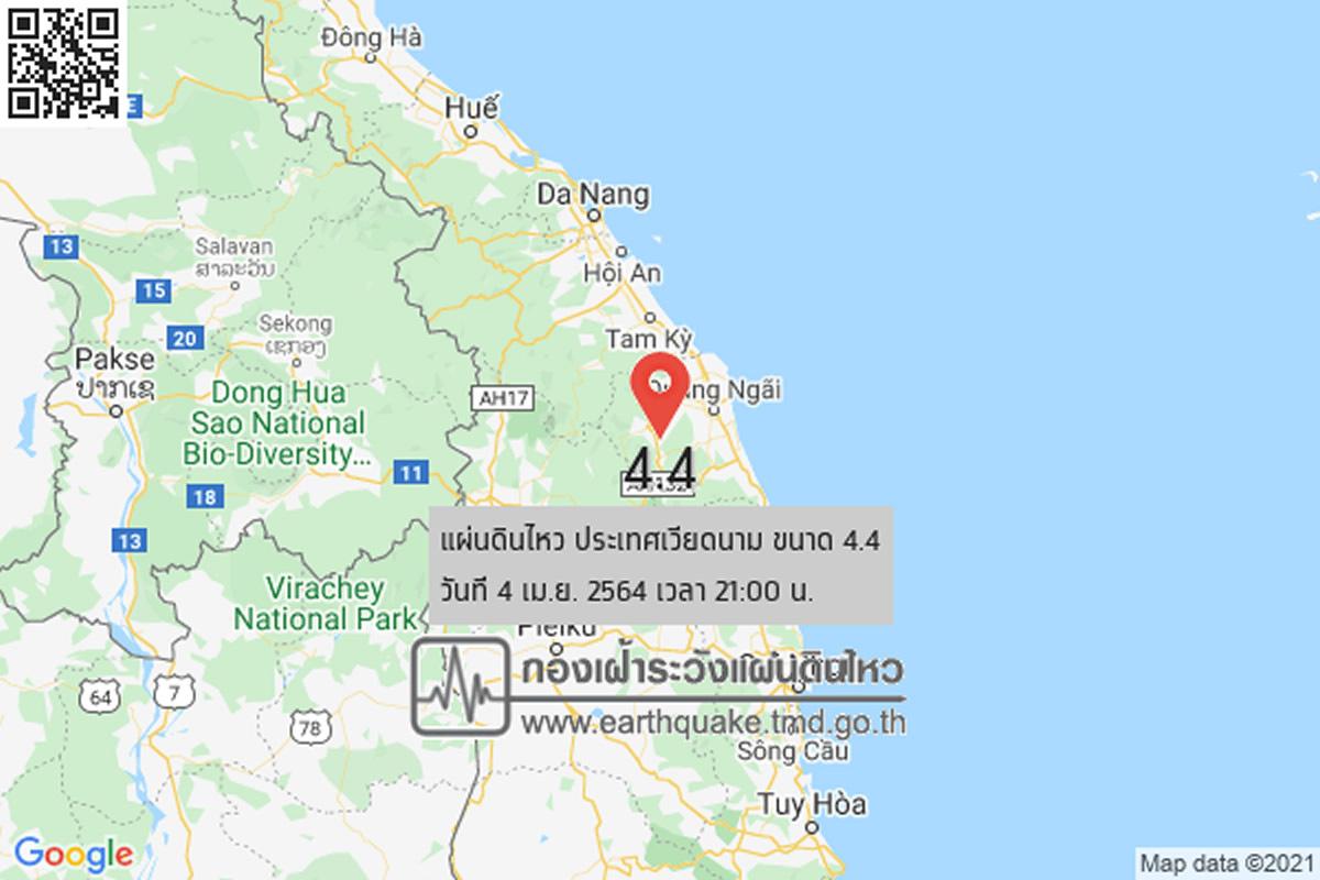 ベトナム中部でM4.4の地震、震源の深さは10キロ[2021年4月4日午後9時00分]