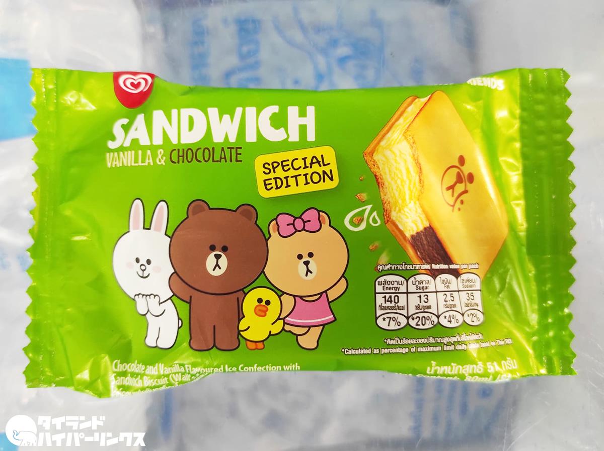 LINEのアイスクリーム、チョコとバニラのサンドイッチ