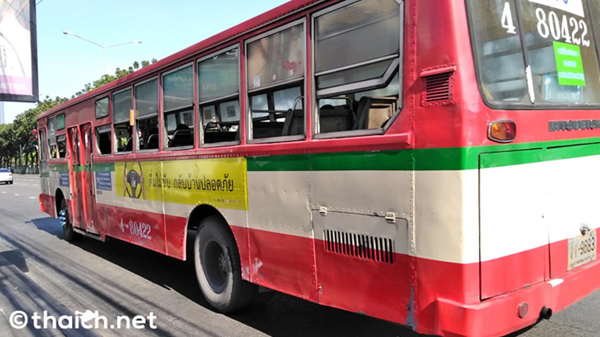 バンコクの路線バス、新たに乗務員ら4人の陽性を確認
