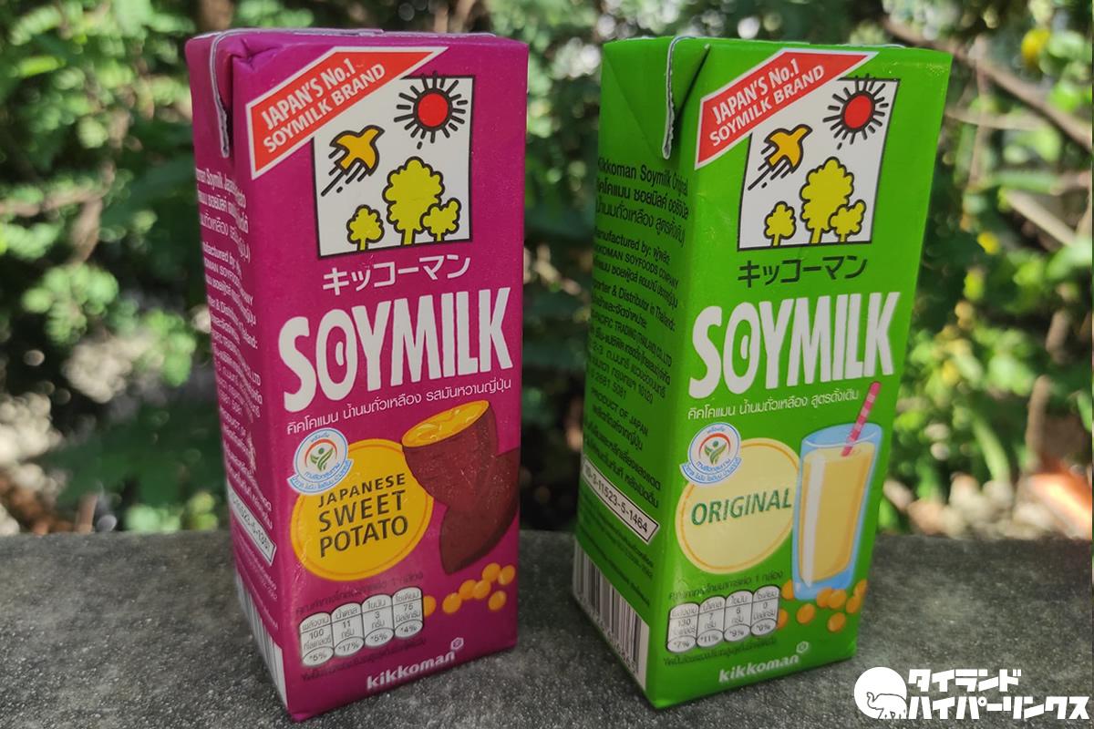 タイでキッコーマンの豆乳が新発売!