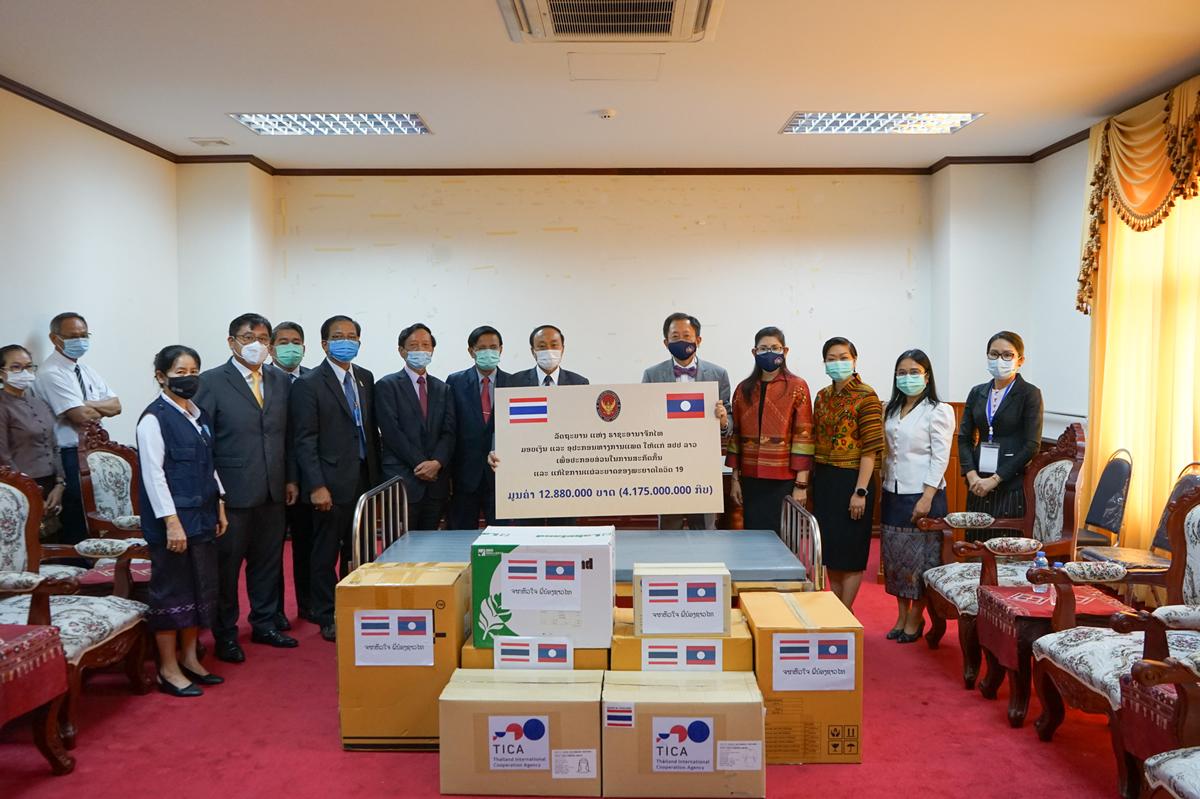 タイ政府、1600万バーツを超える現金と資材をラオス政府に提供~新型コロナ対策支援で