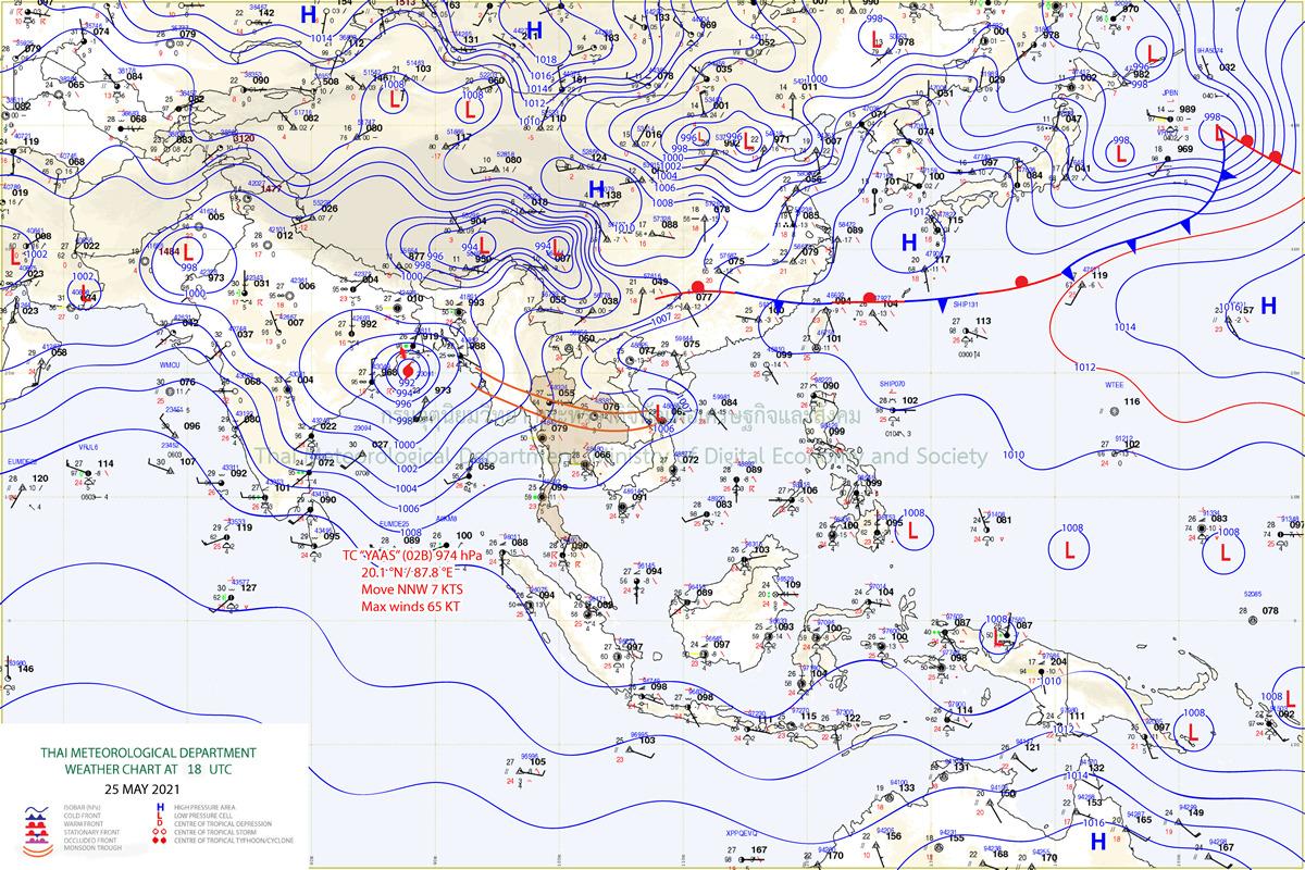 サイクロン「YAAS」の影響でタイ南部は悪天候に