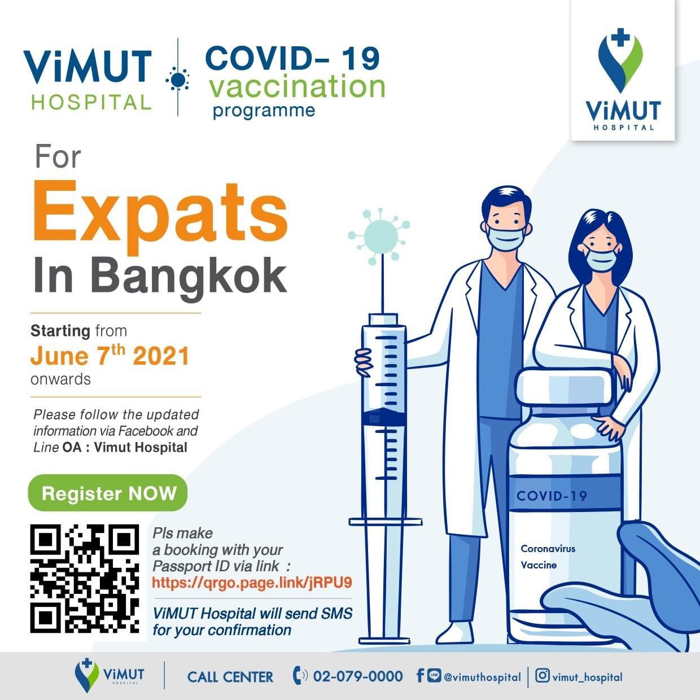 バンコク・ウィムット病院で外国人のワクチン登録開始、ブランドはアストラゼネカ社