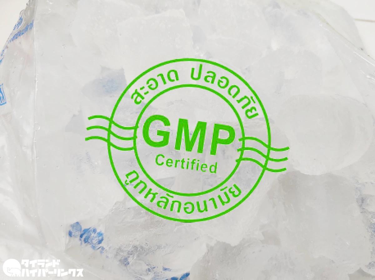 タイ保健省が適正製造基準「GMP」認証済みの氷の使用を勧告、製氷工場クラスターで