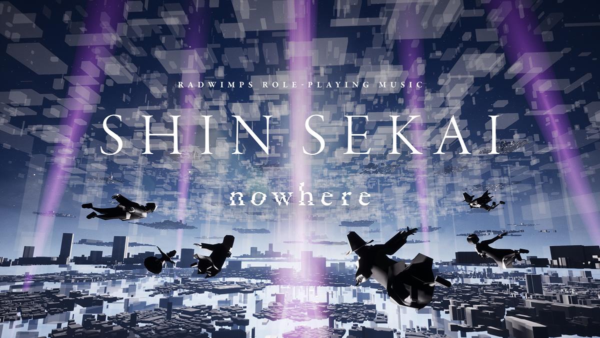 "RADWIMPS「SHIN SEKAI ""nowhere""」2021年7月16~18日開催、タイにも配信"