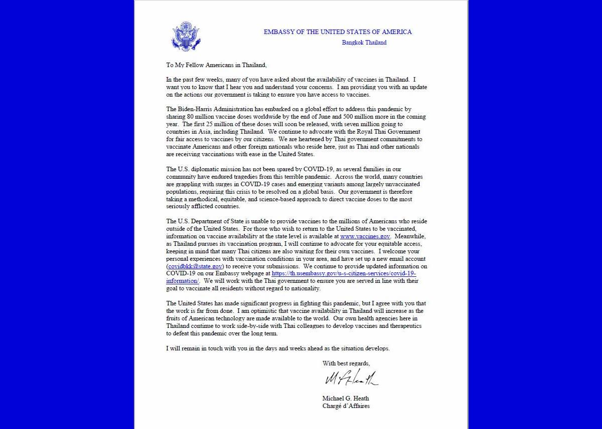 アメリカ大使館、タイ在住アメリカ人からのワクチン接種の要望を拒否