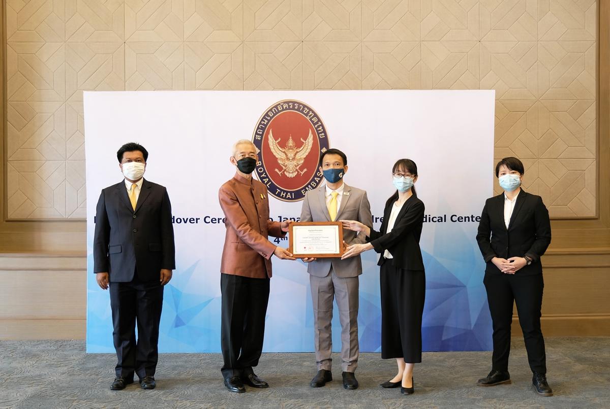 在カンボジア・タイ大使館がジャパンハートにベッド10台など寄贈